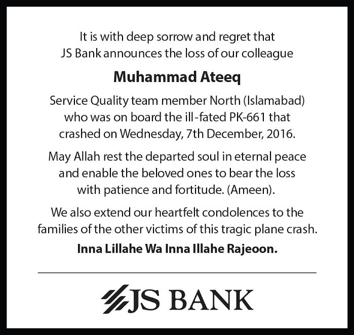 JS Bank announces the loss of our colleague Mohammad Ateeq